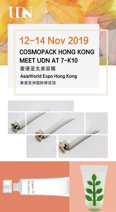 UDN is coming to COSMOPACK Hong Kong Nov 12 - Nov 14